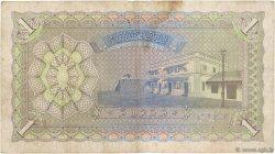 1 Rupee MALDIVES  1960 P.02b TB