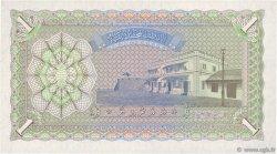 1 Rupee MALDIVES  1960 P.02b NEUF