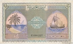 2 Rupees MALDIVES  1960 P.03b TTB