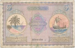 5 Rupees MALDIVES  1947 P.04a TB