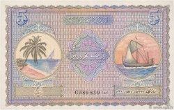 5 Rupees MALDIVES  1960 P.04b NEUF