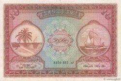 10 Rupees MALDIVES  1947 P.05a TTB+