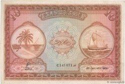 10 Rupees MALDIVES  1960 P.05b TTB