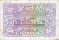 50 Rupees MALDIVES  1980 P.06c TTB