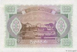 100 Rupees MALDIVES  1960 P.07b pr.NEUF