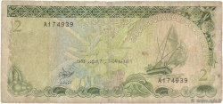 2 Rufiyaa MALDIVES  1983 P.09a B+