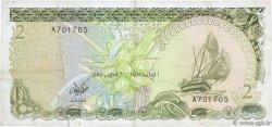 2 Rufiyaa MALDIVES  1983 P.09a pr.TTB