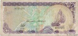 5 Rufiyaa MALDIVES  1983 P.10a B+