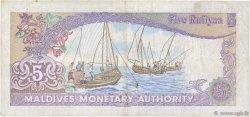 5 Rufiyaa MALDIVES  1983 P.10a TTB