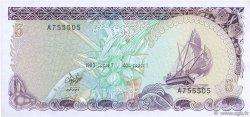 5 Rufiyaa MALDIVES  1983 P.10a pr.NEUF