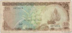 10 Rufiyaa MALDIVES  1983 P.11a pr.TB
