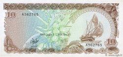 10 Rufiyaa MALDIVES  1983 P.11a SUP+