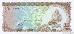 10 Rufiyaa MALDIVES  1983 P.11a NEUF