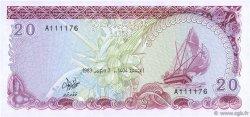 20 Rufiyaa MALDIVES  1983 P.12a NEUF