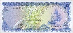 50 Rufiyaa MALDIVES  1983 P.13a TTB