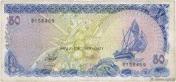 50 Rufiyaa MALDIVES  1987 P.13b TB+