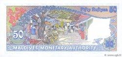 50 Rufiyaa MALDIVES  1987 P.13b pr.NEUF