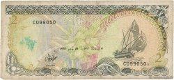2 Rufiyaa MALDIVES  1990 P.15 B