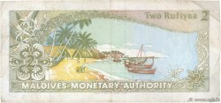 2 Rufiyaa MALDIVES  1990 P.15 TTB