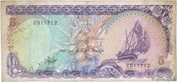 5 Rufiyaa MALDIVES  1990 P.16 TB