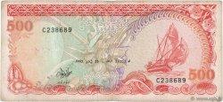 500 Rufiyaa MALDIVES  1990 P.17 TB