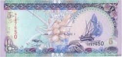 5 Rufiyaa MALDIVES  2006 P.18c NEUF