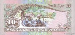 10 Rufiyaa MALDIVES  1998 P.19a NEUF