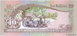 10 Rufiyaa MALDIVES  2006 P.19c pr.NEUF