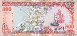 500 Rufiyaa MALDIVES  1996 P.23a SUP+