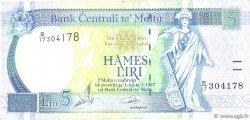 5 Liri MALTE  1994 P.46a TTB