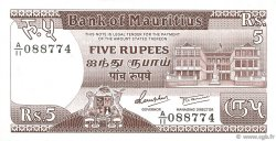 5 Rupees ÎLE MAURICE  1985 P.34 NEUF