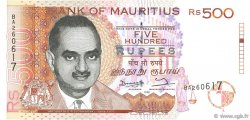 500 Rupees ÎLE MAURICE  1998 P.46 NEUF