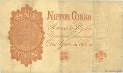 1 Yen JAPON  1916 P.030c pr.TTB