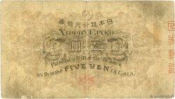 5 Yen JAPON  1916 P.035 B