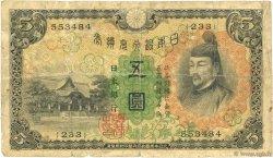 5 Yen JAPON  1930 P.039a B+