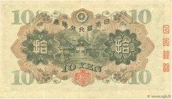 10 Yen JAPON  1930 P.040a TTB+