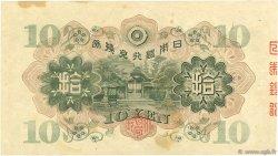 10 Yen JAPON  1930 P.040a SPL