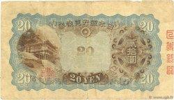 20 Yen JAPON  1931 P.041 TB