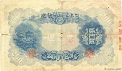 200 Yen JAPON  1945 P.044a TB