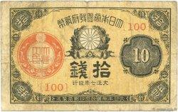 10 Sen JAPON  1917 P.046b TB