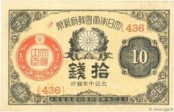 10 Sen JAPON  1917 P.046c TTB