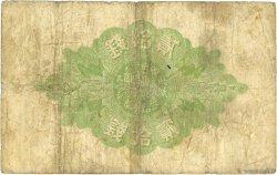 20 Sen JAPON  1919 P.047b pr.TB