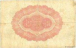 50 Sen JAPON  1922 P.048b TTB