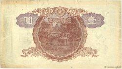 1 Yen JAPON  1943 P.049a TTB+