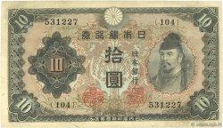 10 Yen JAPON  1943 P.051a TTB+