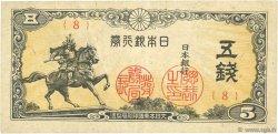 5 Sen JAPON  1944 P.052a TTB