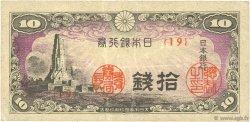 10 Sen JAPON  1944 P.053a SUP