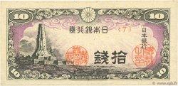 10 Sen JAPON  1944 P.053a NEUF
