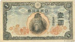 1 Yen JAPON  1944 P.054a TTB