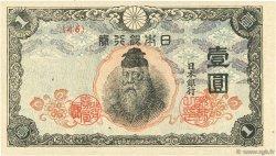 1 Yen JAPON  1944 P.054a pr.NEUF